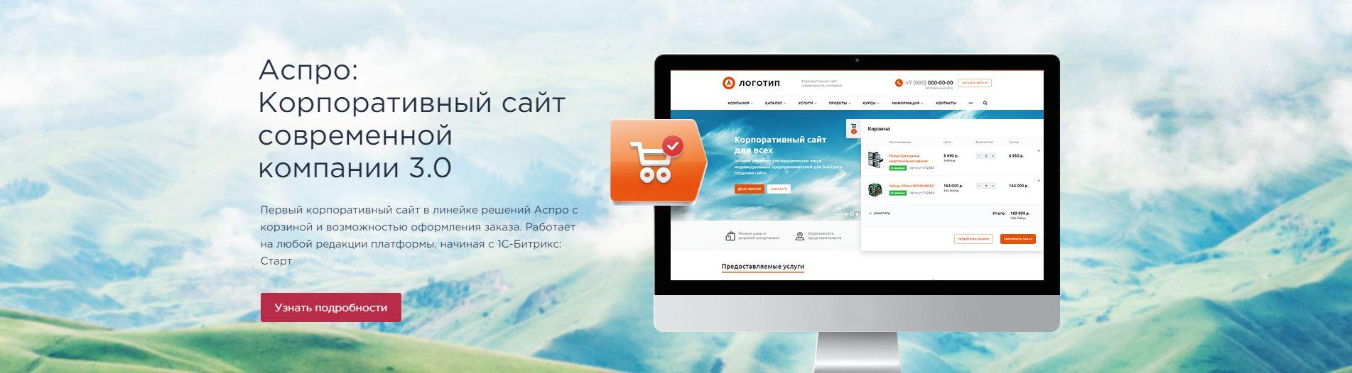 вологда официальный сайт администрации города фио начальника автопарка